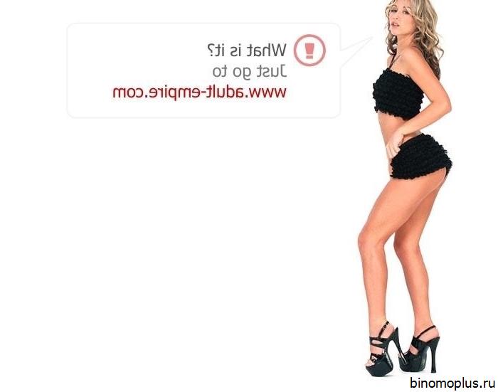 Смотреть Секс Пары Онлайн