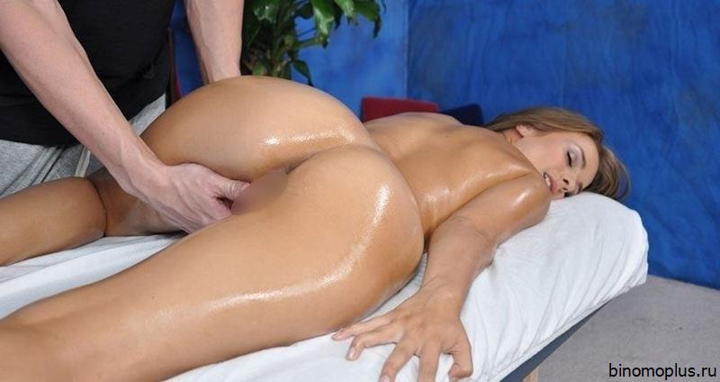 Секс Массаж Сом