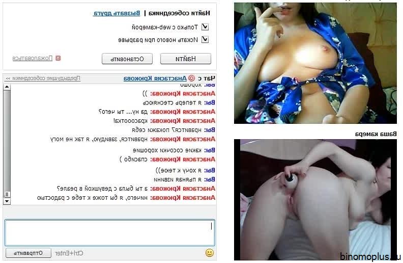 Порно Видео Записи Вирта