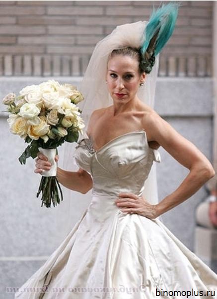Секс В Большом Городе Свадьба