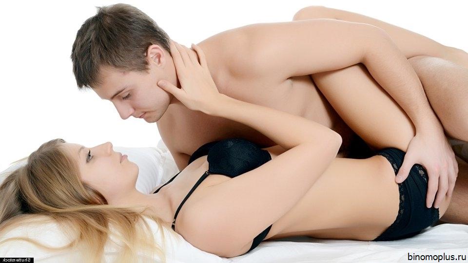 Первый Секс Во Сколько Лет
