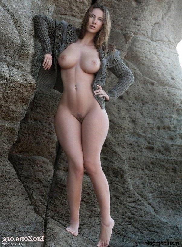 Секс Фигура Фото