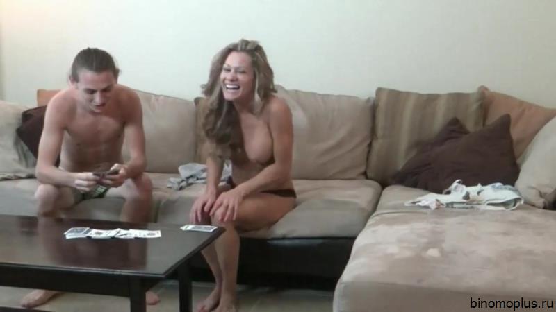 Секс С Мамой В Карты