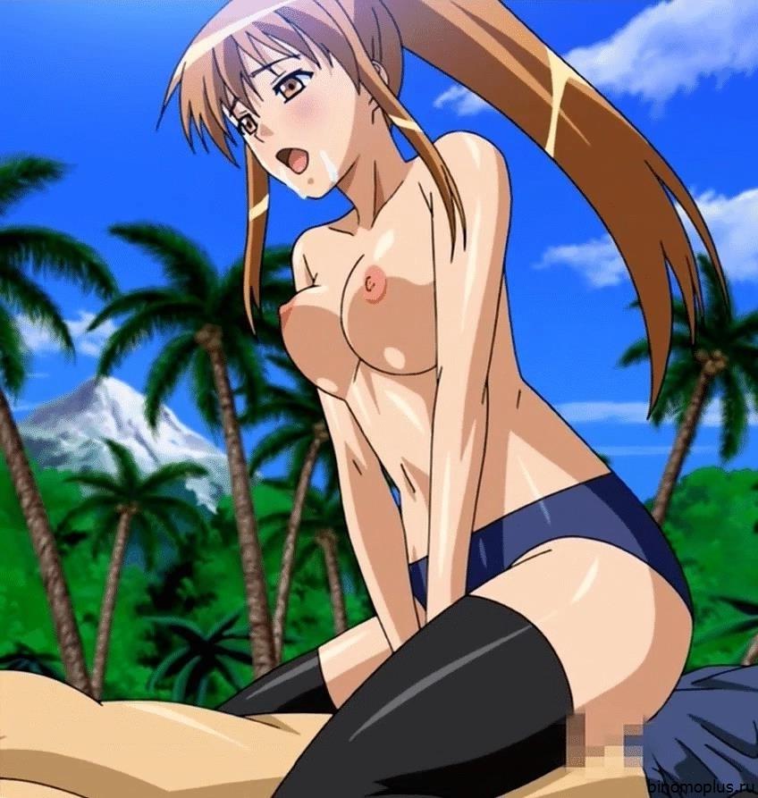 Секс Аниме На Острове
