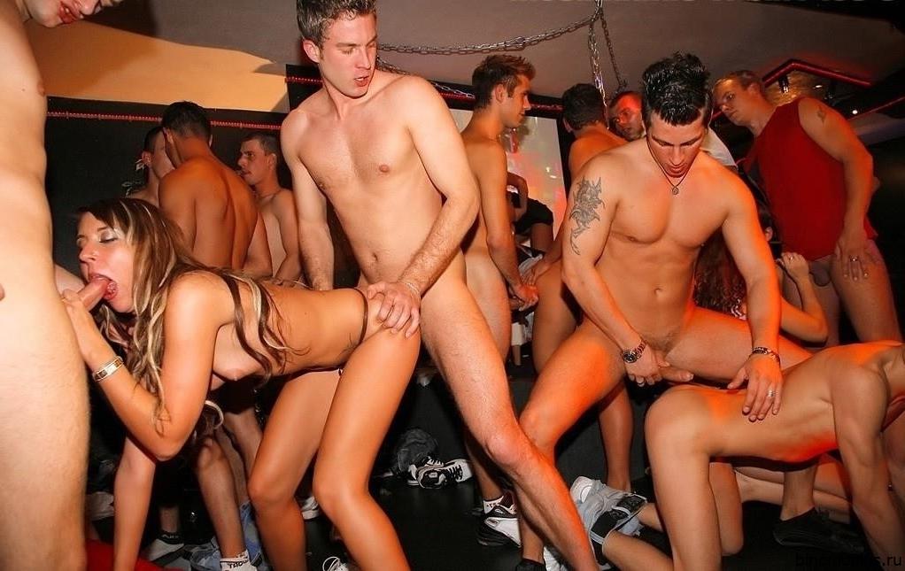 Секс Вечеринка Парней