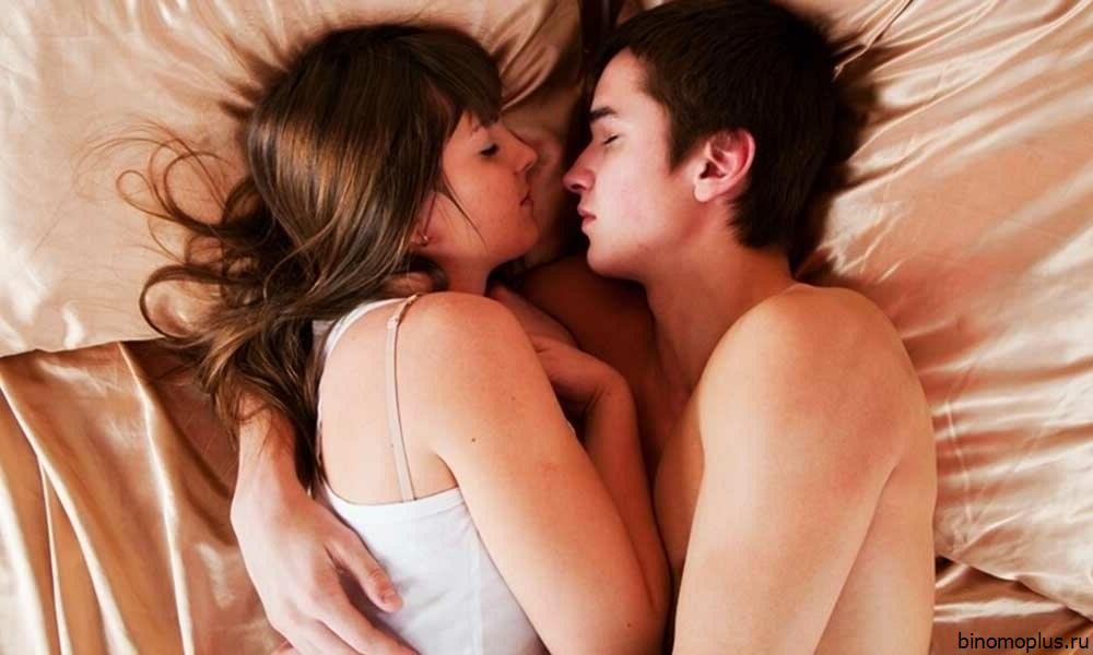 Секс Подростков Фото