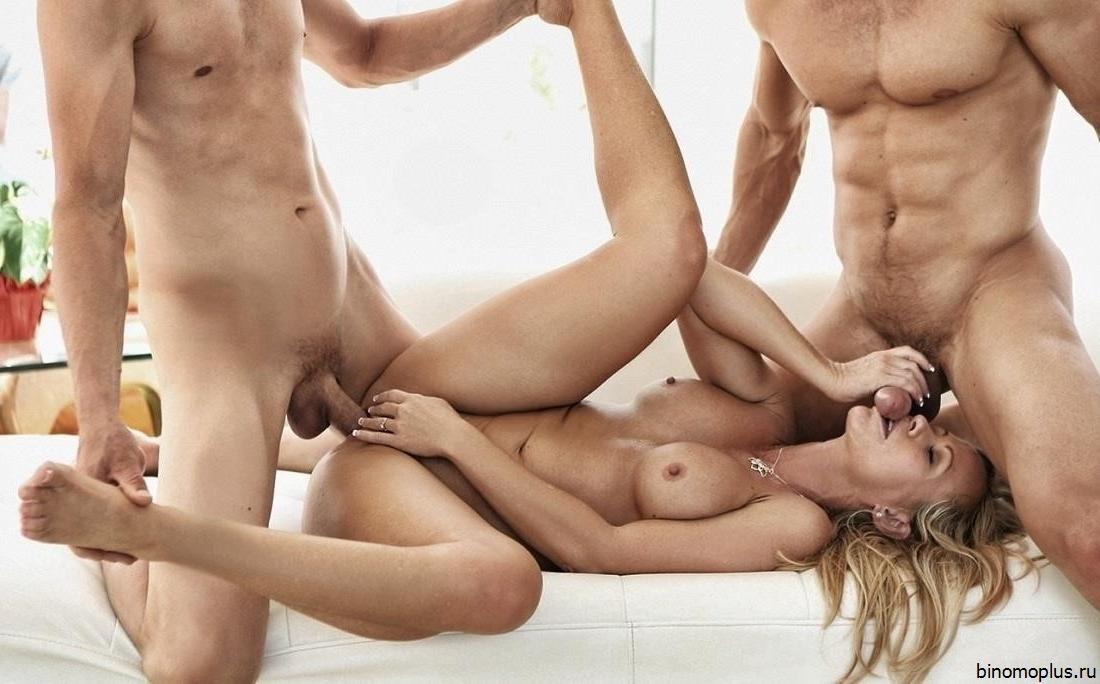 Смотреть Секс Мжм